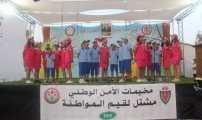 مؤسسة محمد السادس للأعمال الإجتماعية لموظفي الأمن الوطني تبصم على مخيم رائع لفائدة أبناء رجال الأمن.