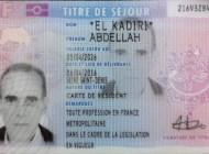 """البحث عن عائلة المهاجر المغربي """"عبدالله القادري""""."""