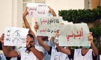 مغاربة العالم يطالبون بتعجيل بناء المركز الأنكولوجي بالناظور موازاة مع الوقفة الصامتة