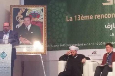 الدورة 13 للملتقى العالمي للتصوف تناقش الثقافة الصوفية والمشترك الإنساني.