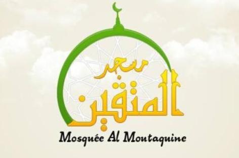 المجلس الإستشاري لمساجد مولمبيك ينعي العمدة السابق فيليب مورو.