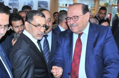رئيس الحكومة يفتتح معرض الكتاب ويزور رواق مجلس الجالية المغربية بالخارج.