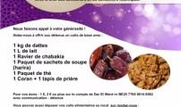 جمعية دار الورد ببلجيكا تبصم على حملة كبيرة لتوزيع التمور و المستلزمات الغذائية على المحتاجين و السجناء المسلمين بالسجون البلجيكية.