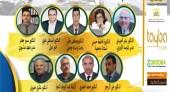 تنسيقية مدارس اللغة العربية ببلجيكا تنظم المؤتمر الدولي الأول لتدريس اللغة العربية.
