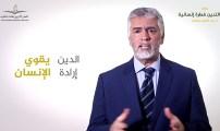الأستاذ برمضان عبد الكريم: صون المعلومة الدينية في زمن الرقمنة.