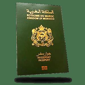 إختلاسات بالجملة في طوابع جوازات السفر بالمغرب والناظور نموذجا.