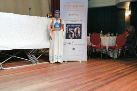 جمعية ملاك تخلد الذكرى الخمسين لهجرة المغارية الى الديار الهولندية