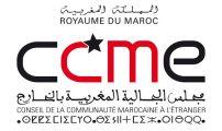 مجلس الجالية المغربية بالخارج يدين  بشدة حرق العلم ويعتبر العمل بالصبياني الشنيع وخدشا لكرامة المواطنين المغاربة داخل الوطن وخارجه