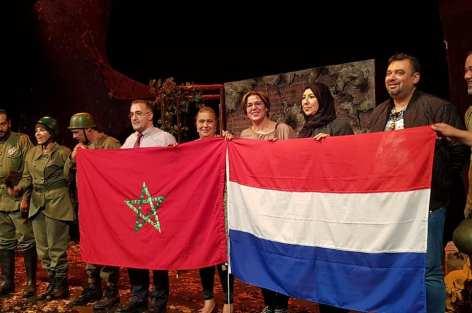 عرض مسرحية ' قنبولة ديال الضحك ' بامستردام