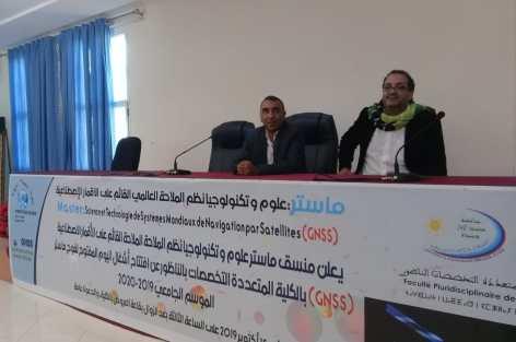 الدكتور اليماني ضياف يشرف على ماستر علوم وتكنولوجيا الملاحة القائمة على الاقمار الاصطناعية الفوج الاول بكلية سلوان لسنة  2019 / 2020