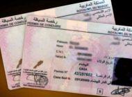إسبانيا تحقق في رخص سياقة مغربية مزورة