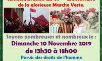 ردا على حرق راية الوطن، مغاربة أوروبا ينظمون مسيرة في باريس
