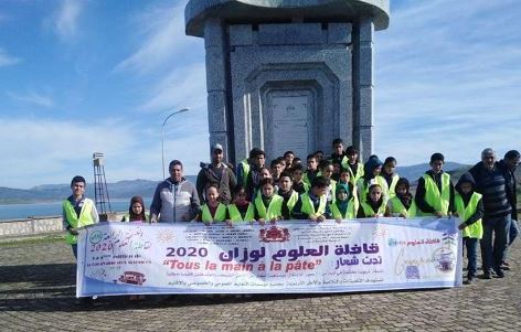 مجموعة مدارس عبدالرحمان الداخل بوزان تنخرط في مشروع قافلة العلوم 2020