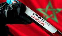 إتخاذ مجموعة من التدابير بسبب تفشي فيروس كورونا بالمغرب
