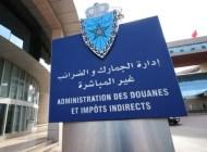 """الجمارك المغربية تطلب 100 مليار من ولد """"لخريبكي""""إمبراطور الخمور المهربة"""
