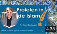 """الدكتور بولعوالي على قناة BASISKENNIS ISLAM: """"كل الأنبياء كانوا مسلمين"""" باللغة الهولندية"""
