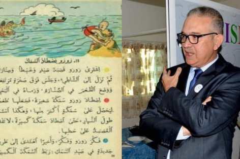 رشيد صبار يكتب زوزو يصطاد السمك… واصطياد المنتخبين للناخبين