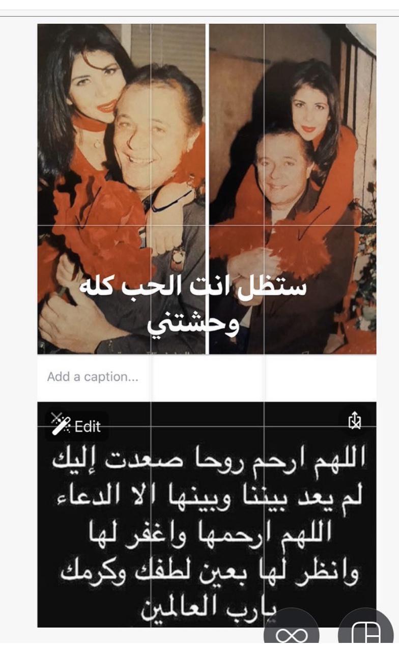 رسالة بوسي لمحمود عبد العزيز