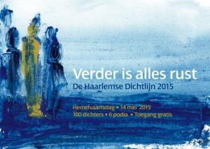 flyer HDL2015