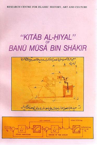 Banu Musa kitab_al-hiyal