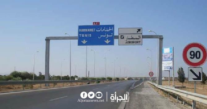 الصرامة مطلوبة : الطريق السريعة تونس الحمامات... خطية ودور الكرهبة وارجع منين جيت