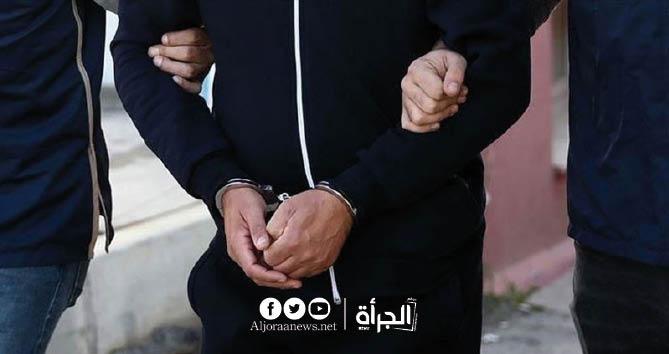 المرسى : القبض على مجرم اغتصب ثلاث قصر بطريقة فظيعة