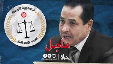 إيقاف القاضي بشير العكرمي عن العمل