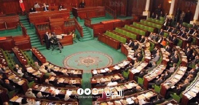 كل التفاصيل حول مطالب رفع الحصانة عن عدد من النواب