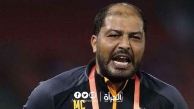 معين الشعباني مطلوب لتدريب المنتخب الليبي