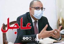 المشيشي استولى على وزارة الصحة.. ودور الطرابلسي توقيع الوثائق
