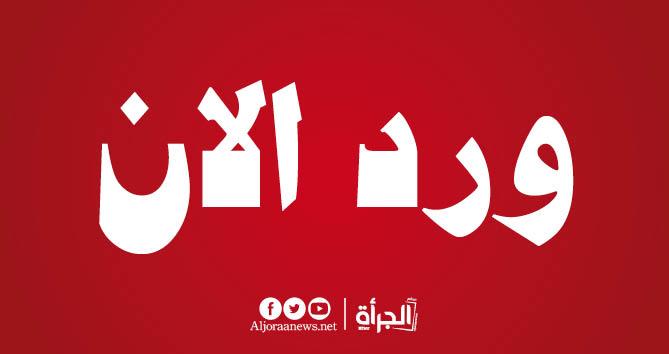 وثيقة تؤكد جريمة وزير الصحة فوزي المهدي