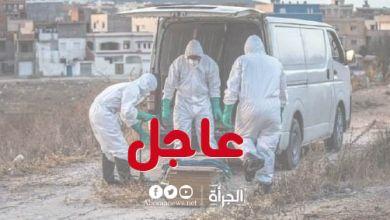 وفيات كورونا في تونس تتجاوز الـ19 الف