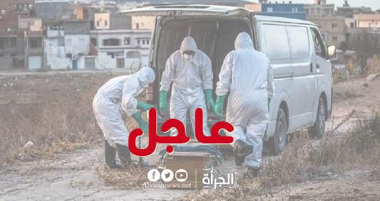 تونس تسجل حصيلة قياسية في وفيات كورونا اليومية