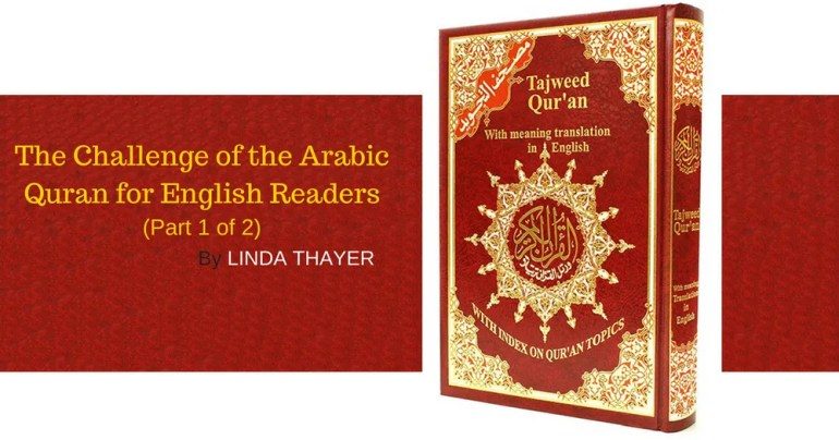 The Challenge of the Arabic Quran for English Readers - (Part 1 of 2)