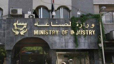 Photo of تمديد فترة التسجيل على دورات نظام التدريب السريع المقدمة من وزارة الصناعة