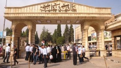 Photo of جامعة حلب تعلن عن حاجتها لمحاضرين من أجل التدريس في كلياتها ومعاهدها