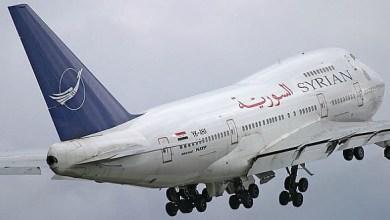 Photo of الطيران العربية السورية: حسم 50% على الشحن الصادر والوارد للمشاركين في معرض دمشق الدولي