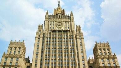 Photo of الخارجية الروسية: تقرير منظمة حظر الأسلحة الكيميائية تم تبنيه تحت ضغط من واشنطن