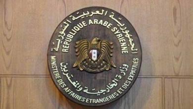 "Photo of الخارجية تطالب مجلس الأمن بإدانة مجازر ""التحالف الدولي"" بالحسكة"