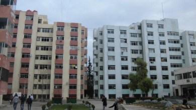 Photo of جامعة دمشق تصدر التعليمات الخاصة بالسكن الجامعي في مدينة الباسل