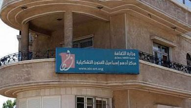 "Photo of مركز ""أدهم اسماعيل"" للفنون التشكيلية يفتح باب التسجيل"
