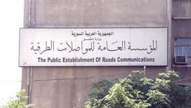 Photo of المواصلات الطرقية: المباشرة بتنفيذ تحويلة دريكيش بكلفة 2.1 مليار ليرة