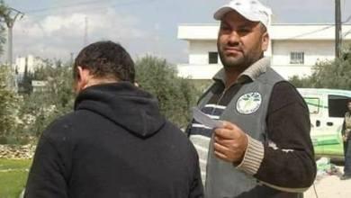 """Photo of """"هيئة تحرير الشام"""" أفرجت عن عامل الإغاثة المبتز للنساء في ريف حلب مقابل 27 ألف دولار"""