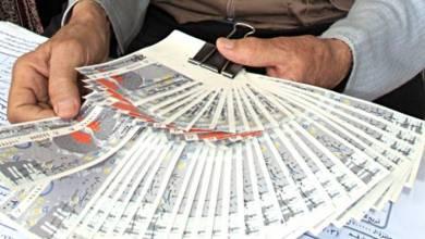 Photo of السوريون ينفقون أكثر من 16 مليون ليرة صباح كل يوم لشراء اليانصيب