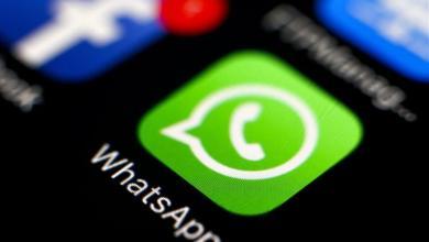 """Photo of """"واتساب"""" توقف دعم تطبيقها لعدة أجهزة نهاية العام الحالي"""