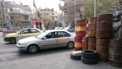 """Photo of حواجز دمشق تختفي تباعاً .. حاجز ساحة التحرير """"يودع"""""""