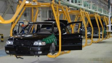 Photo of لجنة دراسة تكاليف تجميع السيارات تحدد أسس التسعير الجديدة