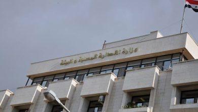 Photo of شروط الترشح لانتخابات عضوية مجالس الادارة المحلية