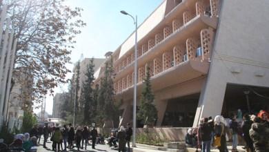 Photo of التعليم العالي تحصر القبول اختصاص معلم صف بحملة الشهادة الثانوية الفرع العلمي