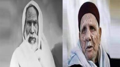 Photo of وفاة الابن الوحيد للبطل عمر المختار عن عمر يناهز 97 عاملاً